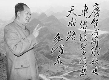 1952年7月1日,毛澤東同志為修建中國第一條鐵路的中鐵二局題詞