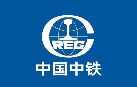 5月1日起實施《四川省建筑工程現場安全文明施工標準化技術規程》