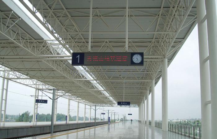 青城山高鐵的鋼結構站房